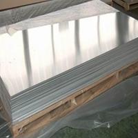 东莞1070铝板厂家 薄铝板