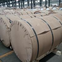 铝卷 保温铝卷 铝卷供应商