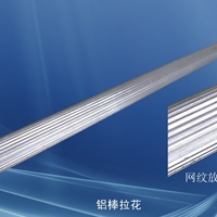 11mm直纹铝棒 11.5mm直纹拉花铝棒价格