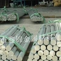 6082铝棒报价表 铝合金厂家