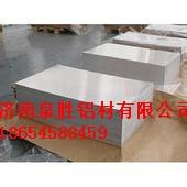 供应5052H32铝合金板,铝模板用铝板