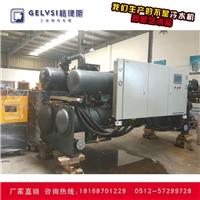 大型氧化车间专用制冷设备 铝氧化冷水机