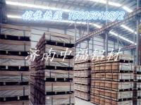 供应各种铝板  保温铝皮