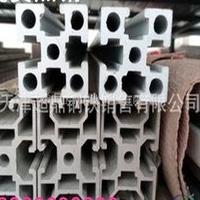 铝型材欧标2040v-slot 银白氧化铝型材