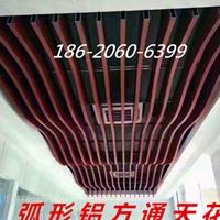 酒店大厅吊顶弧形铝方通-弯曲波浪铝方通