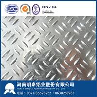 明泰专业生产五条筋花纹铝板