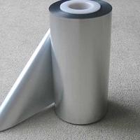 0.01mm电子铝箔 0.012mm电子铝箔