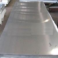 1070铝板 3.0mm厚铝板 纯铝铝板