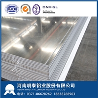 河南明泰铝业供应优质3003铝合金