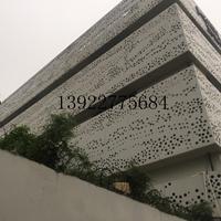 办公大楼 外墙白色冲孔氟碳铝单板