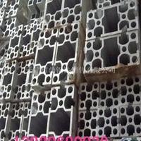 工业铝型材自动化流水线 4040 5050工业型材
