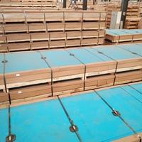 3003铝板  3003铝卷 3003防锈铝板卷