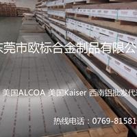 6061细铝棒,6061小铝棒,6061铝棒