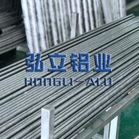 高强度7A09铝合金棒 西南铝7A09铝棒