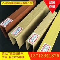 富腾建材专业生产销售铝方通