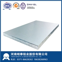 5052合金铝板打造gis高压开关优势
