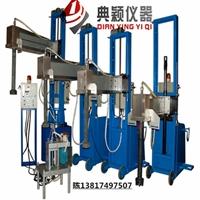 【生产】移动 固定 吊装式铝液除气机