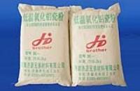 95氧化铝瓷粉