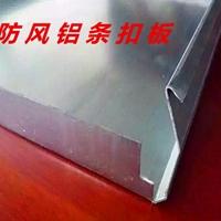 加油站高边防风条扣吊顶-300面铝扣板天花