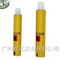 优质内涂装胶水用铝管,全铝胶水管 小包装