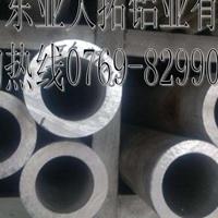 供应5086铝管 易焊接5086铝管