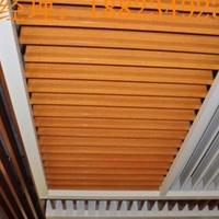 外墙装饰木纹铝方通 木纹铝方通生产厂家