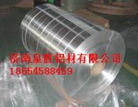散热器用铝带,1060H24铝带