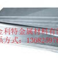 供应6061铝扁条铝排
