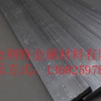 供应国标6061铝排  易加工铝排