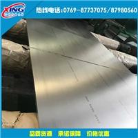 进口6351铝板 6351铝板材质分析