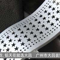 商场装饰白色拉网铝单板双曲铝蜂窝芯板防火