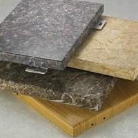石纹方型包梁铝单板木纹异形幕墙铝单板厂家