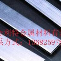 供应工业铝型材 7075铝排