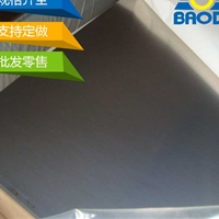 造船铝板材 5052合金铝板  铝花纹板