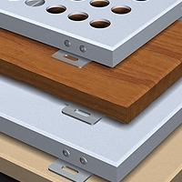 双曲幕墙氟碳铝板不规则冲孔造型铝单板厂家