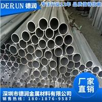 氣6061-T6硬鋁管精密小圓管工業鋁型材