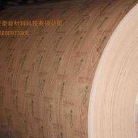 仿木纹铝卷木纹铝卷0.03-3.0mm