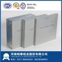 南京7075铝板-7075西南铝
