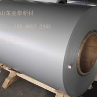 氟碳涂层铝镁锰板0.7-1.2mm厂家直销