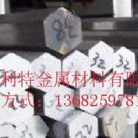 6061小规格六角铝棒价格