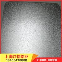 7075铝板每吨价格