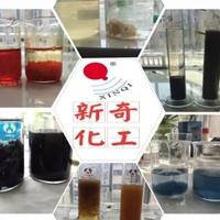 颜料厂废水处置赏罚赏罚用清水剂直销--新鲜清水