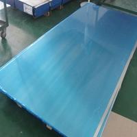 裁切铝板 1090铝板 双面贴膜铝板