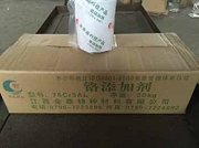 长期低价供应金泰75-90的铬添加剂
