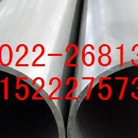 LY12铝管规格,张家无缝铝管