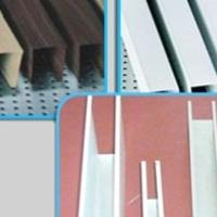 佛山環保鋁方通廠家直銷U型鋁方通吊頂天花
