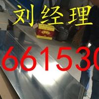 電廠專用管道保溫鋁卷3003合金鋁板