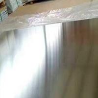 5052防锈铝带 环保5052H32铝卷料