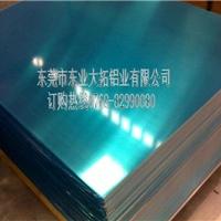 優質1050鋁板 西南鋁1050-H14鋁板