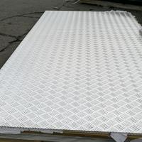 花纹铝板   厚度1.1现货5052花纹板3105铝板